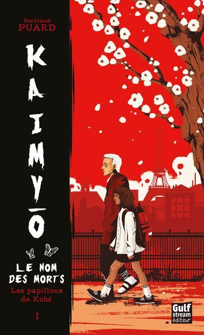 KAIMYO - TOME 1 LES PAPILLONS DE KOBE - VOL01