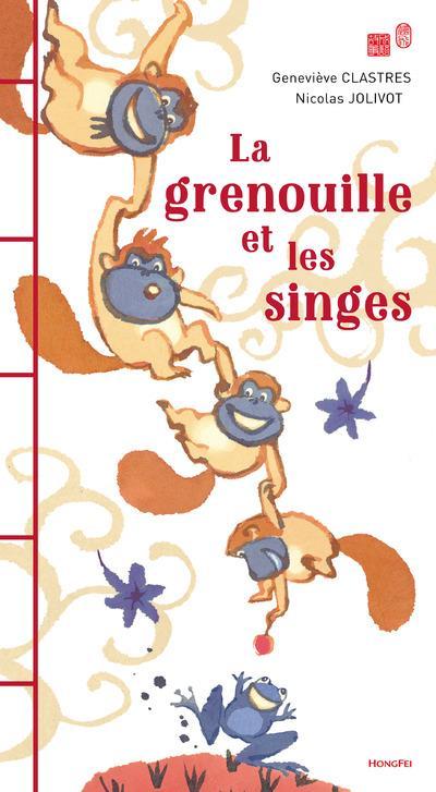 LA GRENOUILLE ET LES SINGES