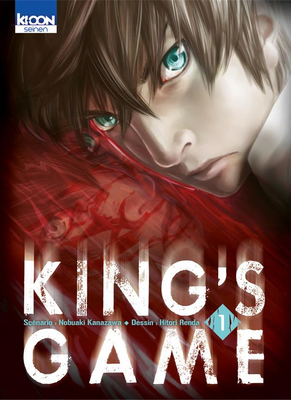 KING'S GAME T01 - VOL01
