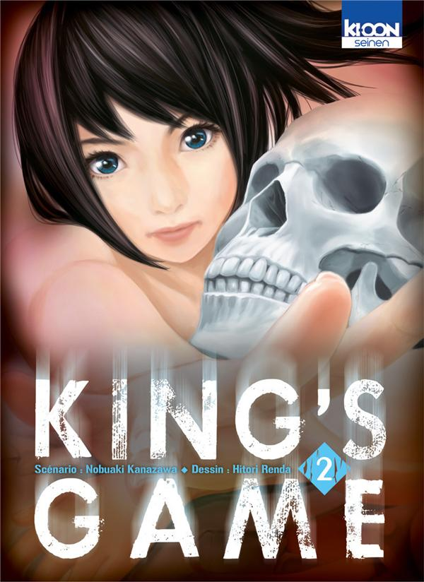 KING'S GAME T02