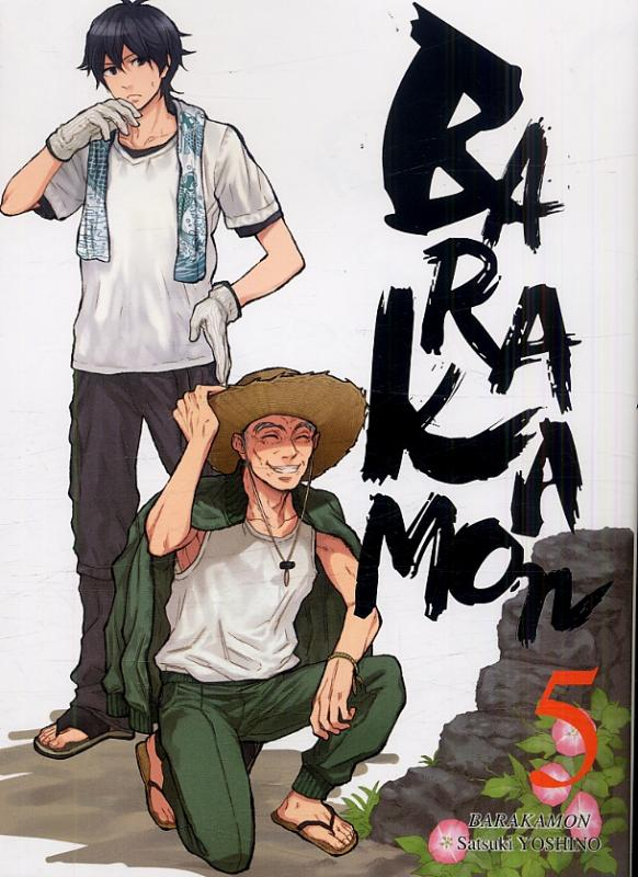 BARAKAMON T05 - VOL05
