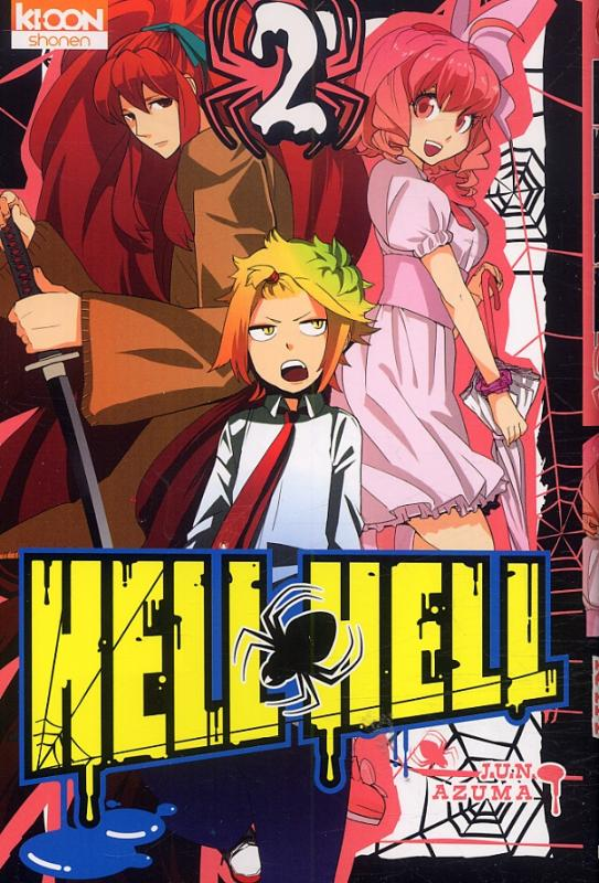 HELL HELL T02 - VOL02