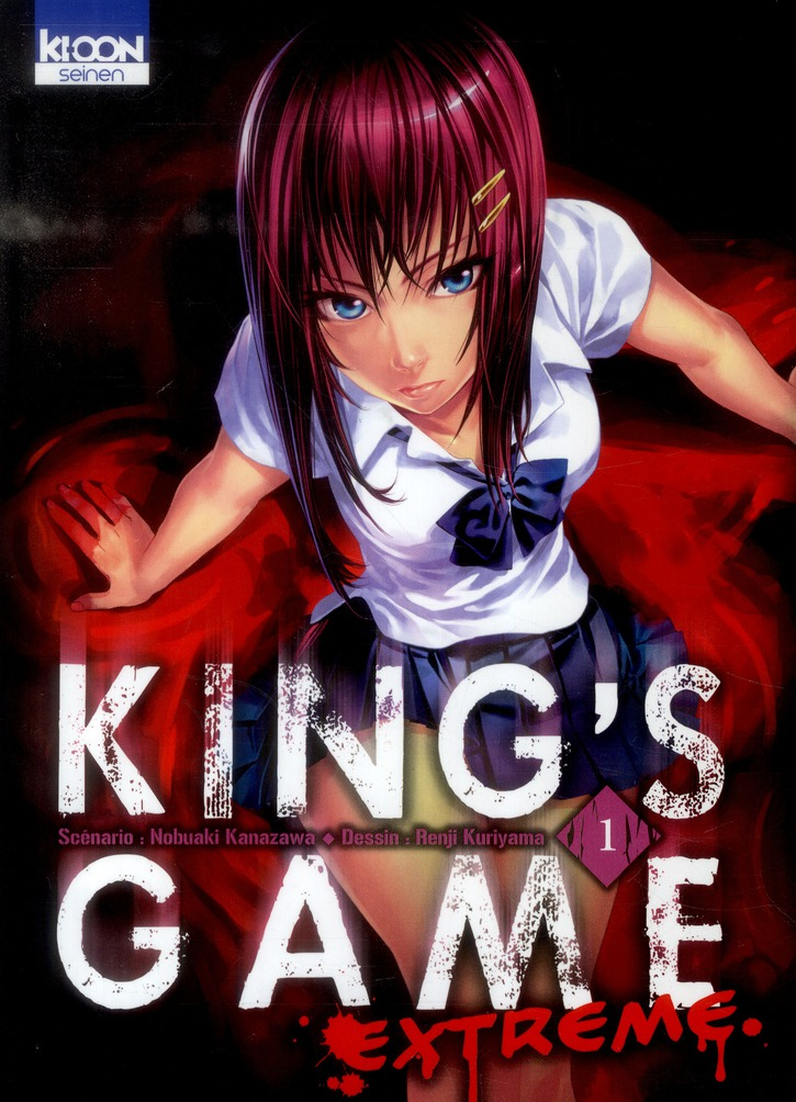 KING'S GAME EXTREME T01 - VOL01