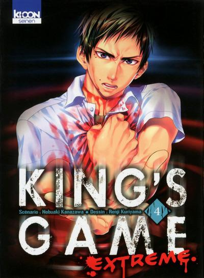 KING'S GAME EXTREME T04 - VOL04