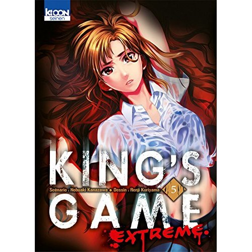 KING'S GAME EXTREME T05 - VOL05