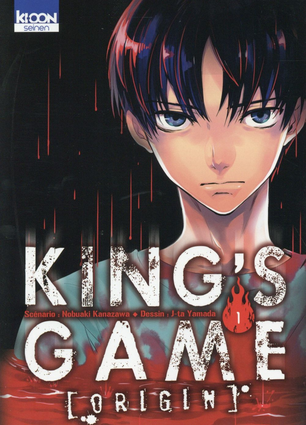 KING'S GAME ORIGIN T01 - VOL01