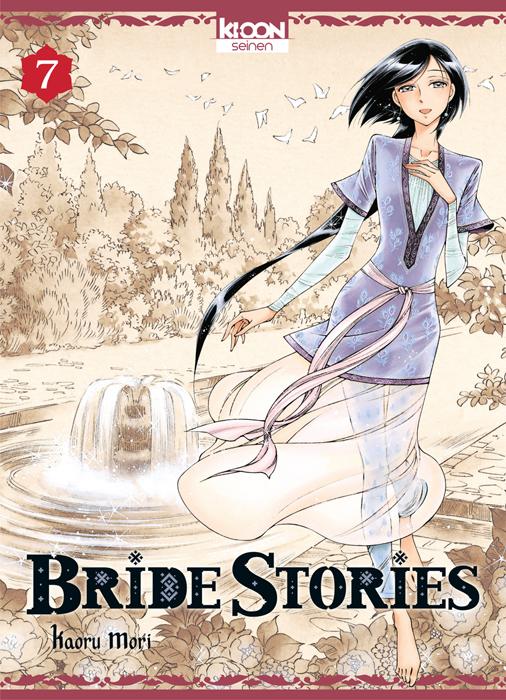 BRIDE STORIES T07 - VOL07