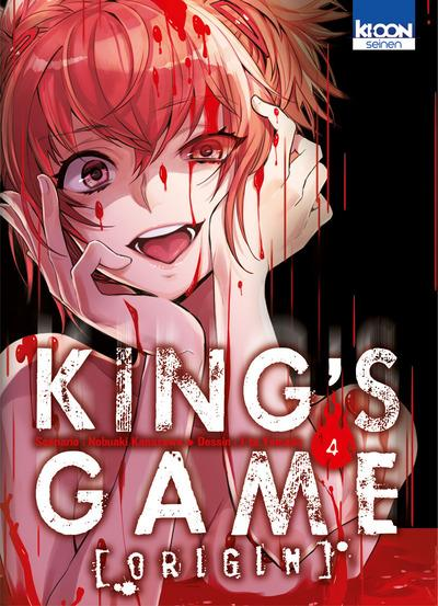 KING'S GAME ORIGIN T04 - VOL04