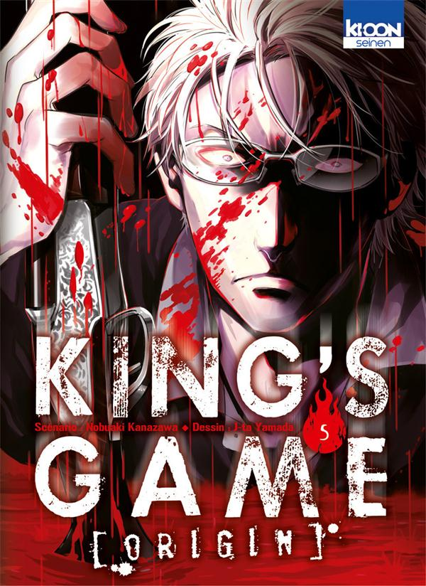 KING'S GAME ORIGIN T05 - VOL05