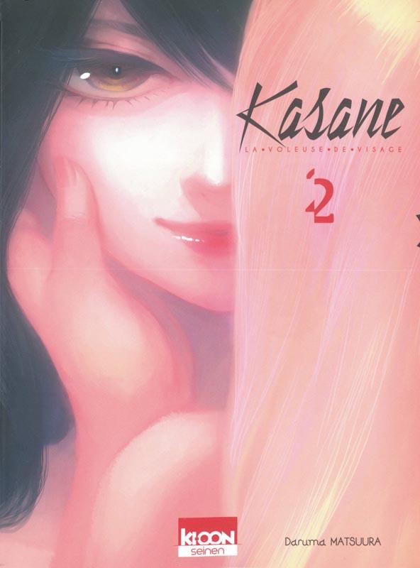 KASANE - LA VOLEUSE DE VISAGE T02 - VOL02