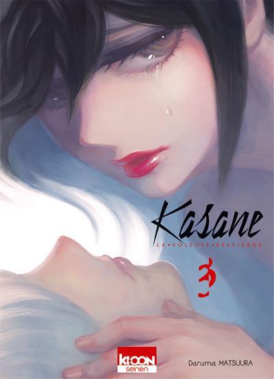 KASANE - LA VOLEUSE DE VISAGE T03 - VOL03