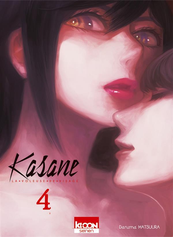 KASANE - LA VOLEUSE DE VISAGE T04 - VOL04