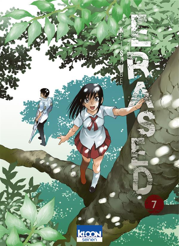 ERASED T07 - VOL07