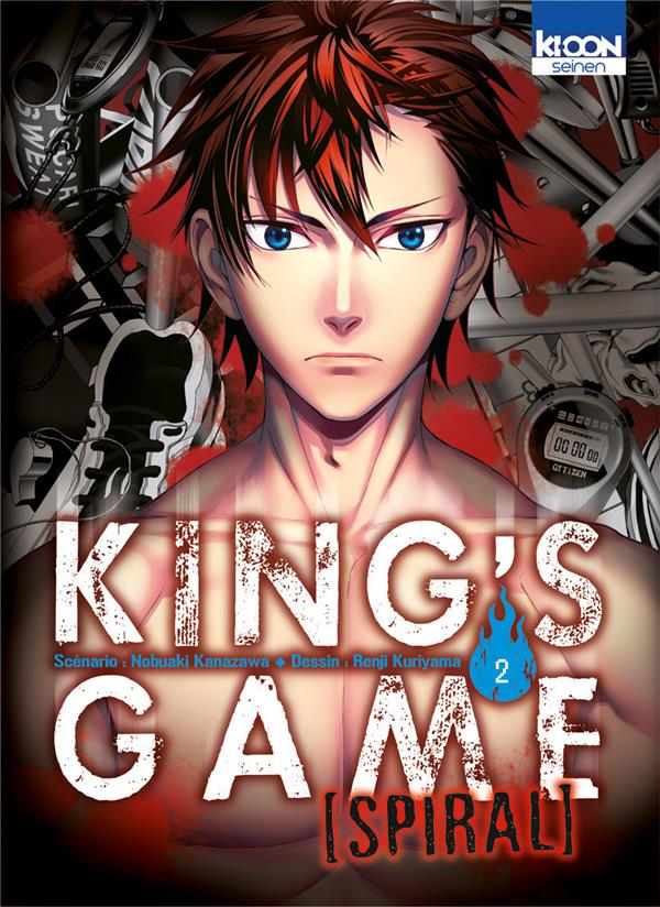 KING'S GAME SPIRAL T02 - VOL02
