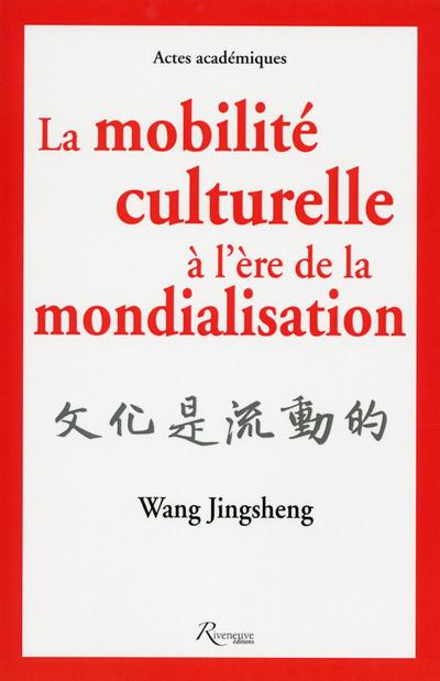 LA MOBILITE CULTURELLE A L'ERE DE LA MONDIALISATION