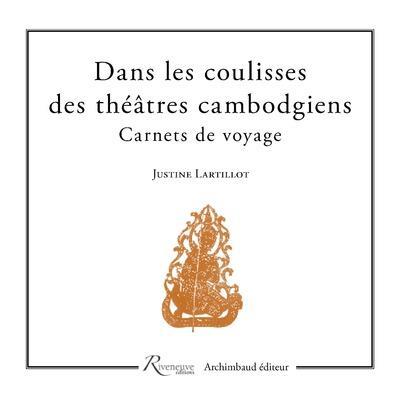 DANS LES COULISSES DES THEATRES CAMBODGIENS - CARNET DE VOYAGE
