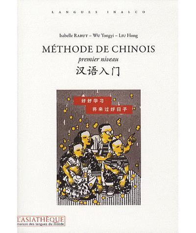 METHODE DE CHINOIS PREMIER NIVEAU - LIVRE + 1 CD MP3