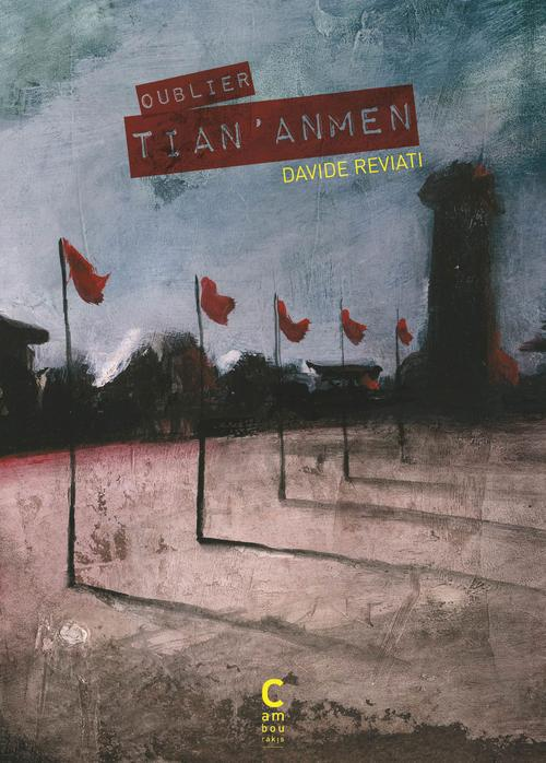 OUBLIER TIAN'ANMEN