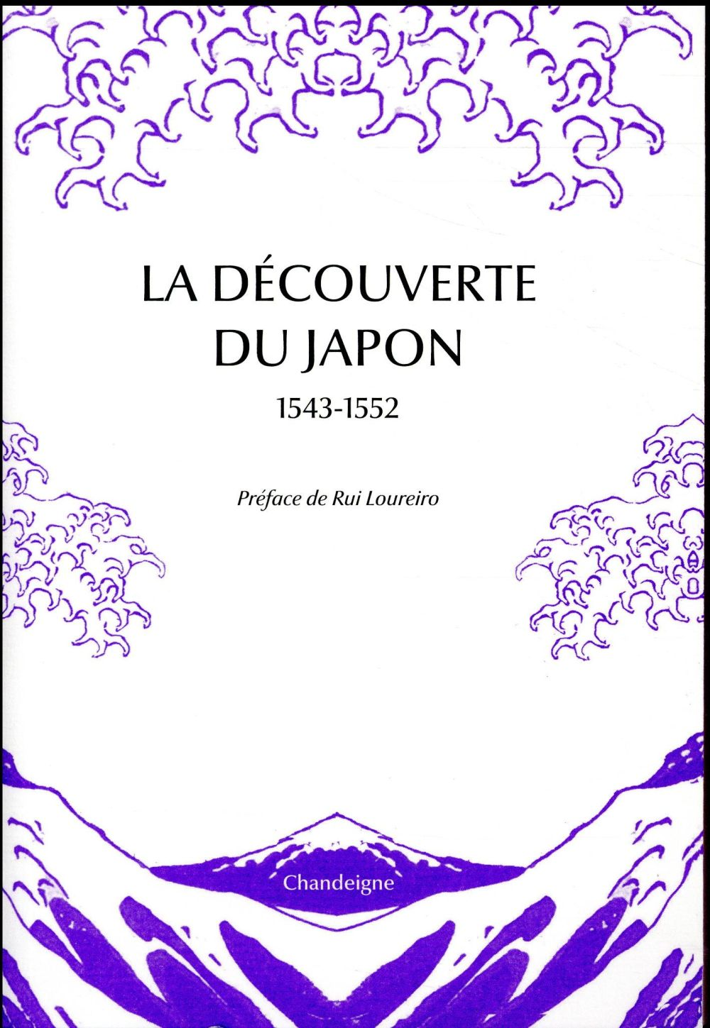 LA DECOUVERTE DU JAPON 1543-1552