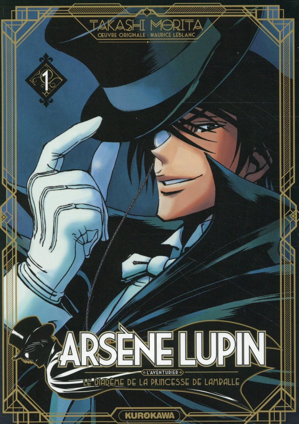 ARSENE LUPIN - TOME 1 - VOL1