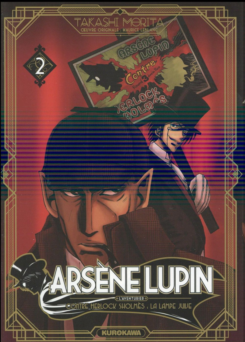 ARSENE LUPIN - TOME 2 - VOL2