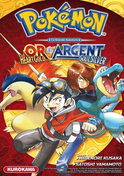 T1 POKEMON HEART GOLD / SOUL SILVER  TOME 1