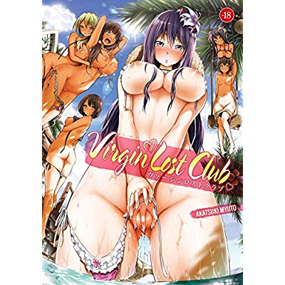 VIRGIN LOST CLUB (HENTAI)