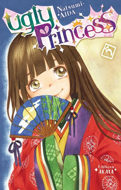 UGLY PRINCESS - TOME 5 - VOL05