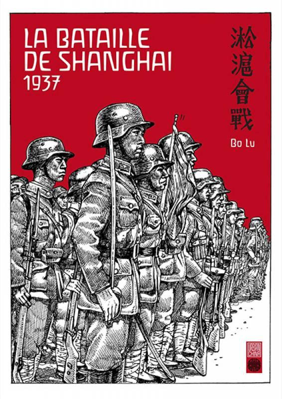 1937 BATAILLE DE SHANGAI 1937 BATAILLE DE SHANGAI