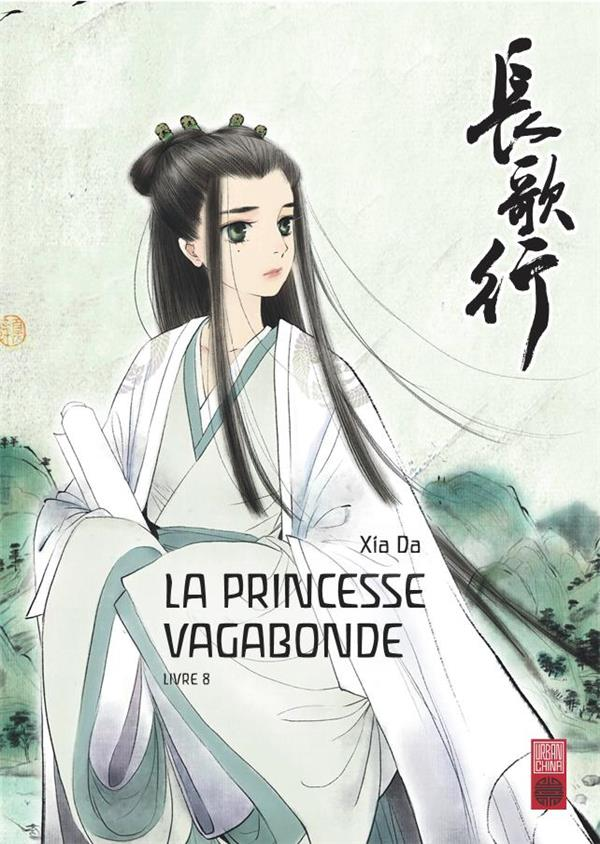 LA PRINCESSE VAGABONDE T8