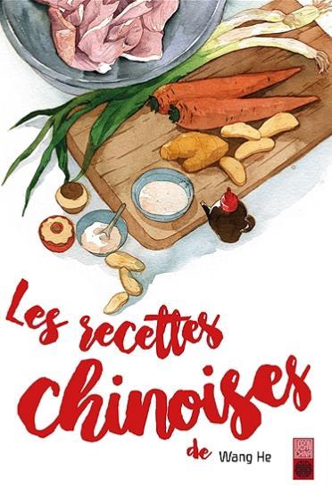 LES RECETTES CHINOISES DE MONSIEUR PANDA ROUX - TOME 0 - LES RECETTES CHINOISES DE MONSIEUR PANDA RO