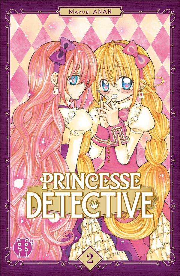 PRINCESSE DETECTIVE T02