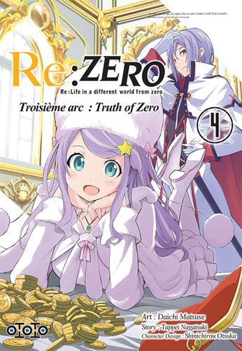 RE : ZERO ARC 3 T04