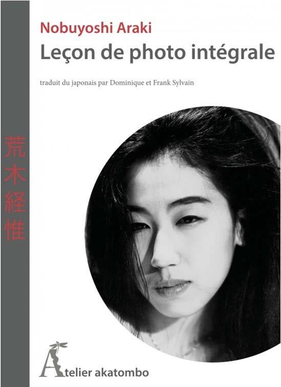 LECON DE PHOTO INTEGRALE