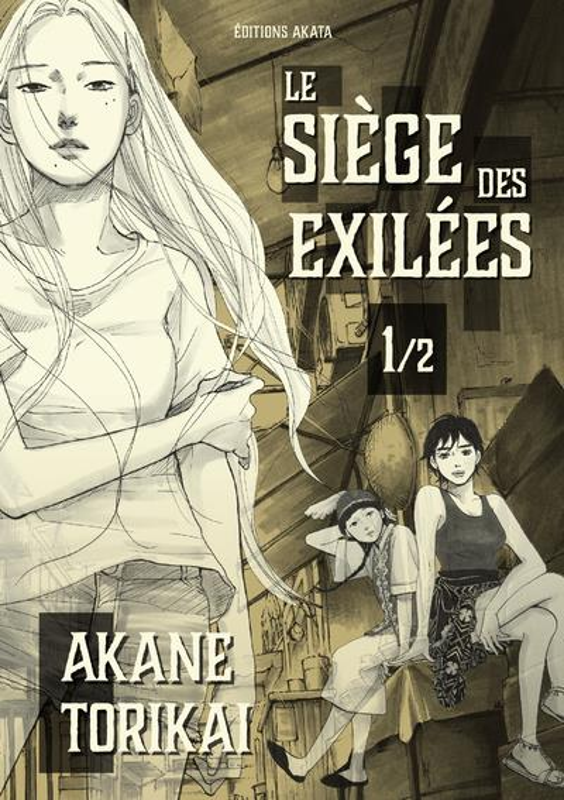 MANDARIN - LE SIEGE DES EXILEES - TOME 1 - VOL01