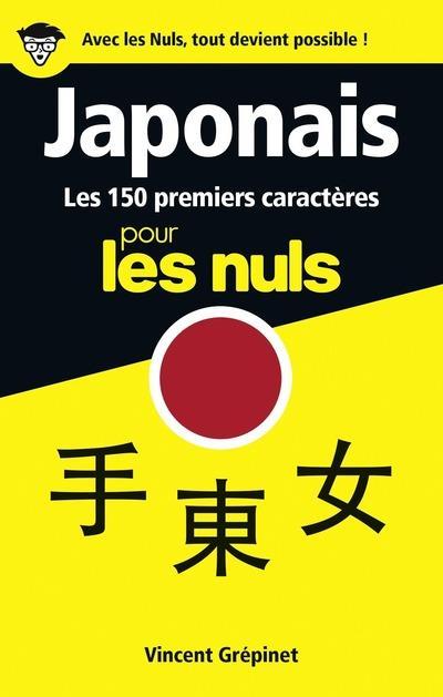 LES 150 PREMIERS CARACTERES JAPONAIS POUR LES NULS
