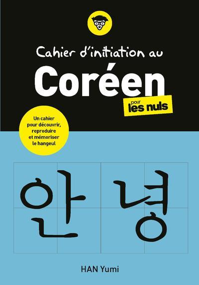 CAHIER D'INITIATION AU COREEN