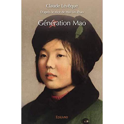 GENERATION MAO