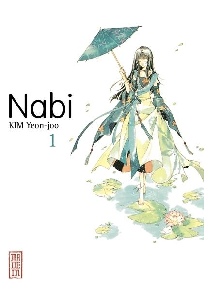 NABI T1