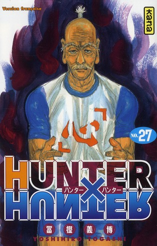 HUNTER X HUNTER T27