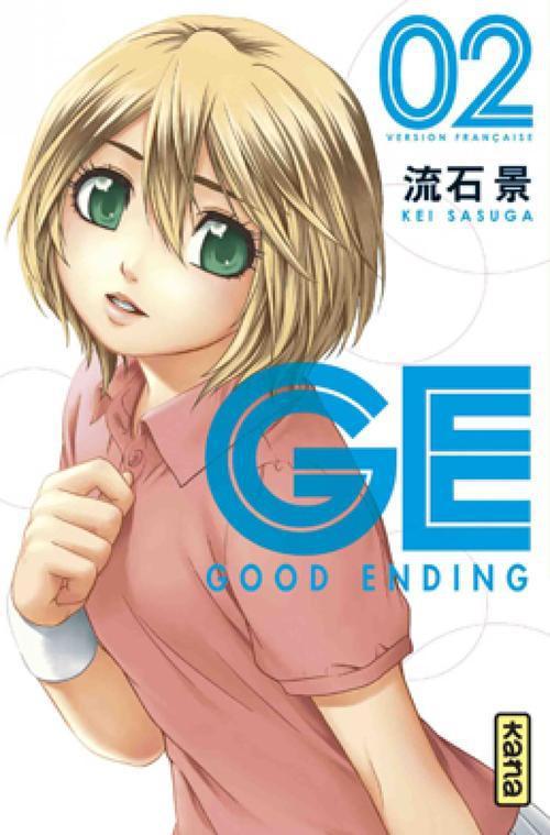 GE-GOOD ENDING T2