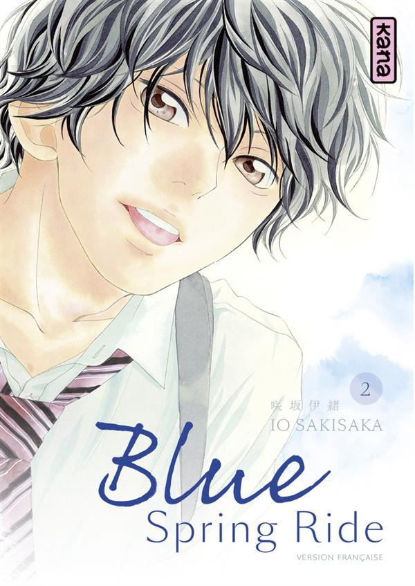 BLUE SPRING RIDE T2