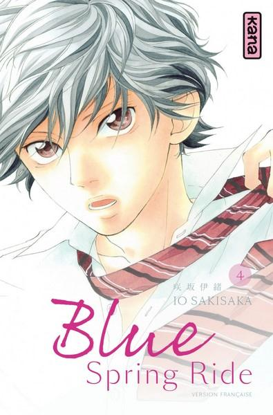 BLUE SPRING RIDE T4