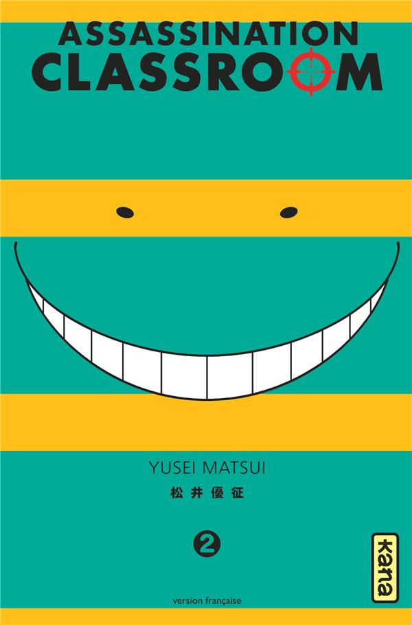 ASSASSINATION CLASSROOM T2