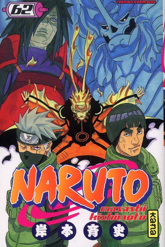 NARUTO T62