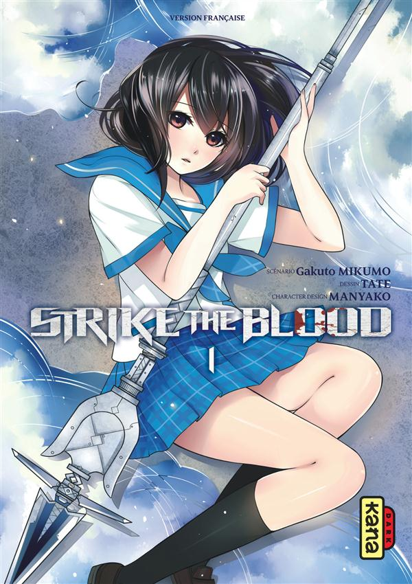 STRIKE THE BLOOD T1