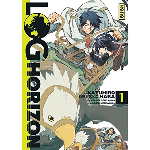 LOG HORIZON T1