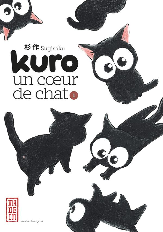 KURO UN COEUR DE CHAT T1