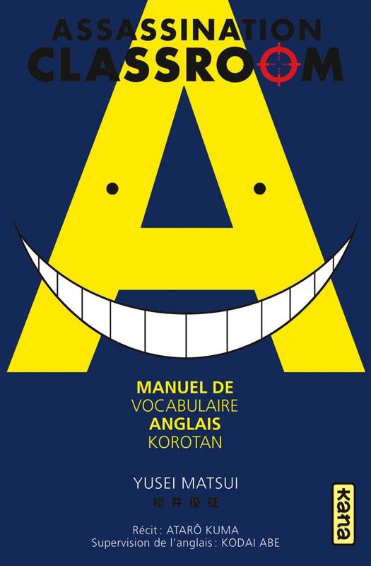 KOROTAN-ASSASSINATION CLASSROOM - MANUEL ANGLAIS