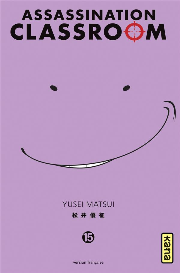 ASSASSINATION CLASSROOM T15